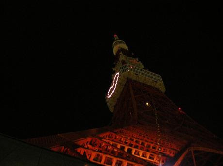 Tokyo_heart