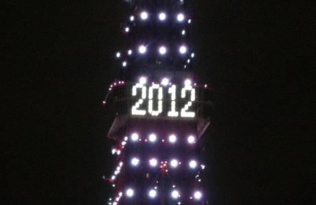 Tower2012jpg